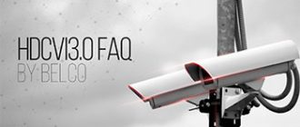 HDCVI3.0FAQ – What is HDCVI (4in1) CCTV Camera?