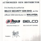 OEM Distributor Dahua Belco