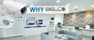 Why buy from BELCO SECURITY SDN BHD?